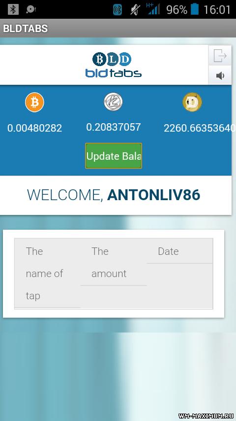 Конвертер bitcoin-19