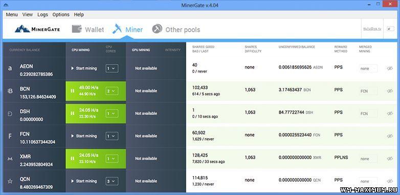 Обменник биткоинов онлайн калькулятор-12