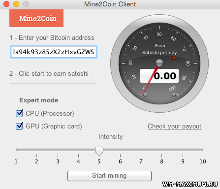 Конвертер bitcoin в рублях-2