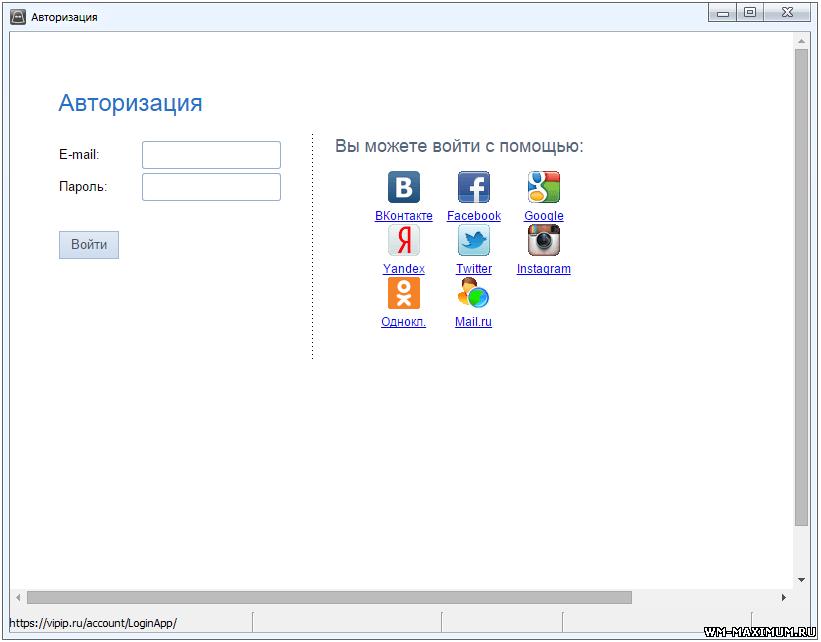 VipIp Client - Программа для заработка на выполнении автоматических заданий.